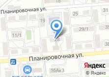Компания «Центр Ведической культуры» на карте