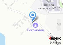 Компания «Обь» на карте
