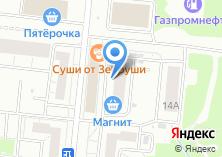 Компания «Магазин оптики» на карте