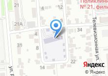Компания «Детский сад №286 Полянка» на карте
