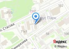 Компания «Новосибирский областной центр ветеринарно-санитарного обеспечения» на карте