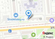 Компания «от АРТАКА» на карте