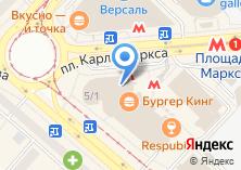 Компания «Фотокопировальный центр» на карте