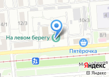 Компания «СтавТрек» на карте