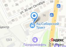 Компания «АВТОЕВРОКАР» на карте
