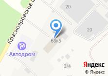 Компания «Первый Растворный» на карте