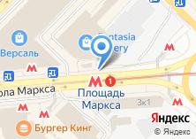 Компания «ГУДМАНИ» на карте