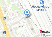 Компания «Управление ГИБДД ГУ МВД России по Новосибирской области» на карте