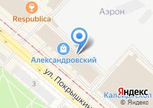 Компания «Анечка» на карте