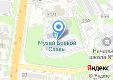 Компания «Средняя общеобразовательная школа №180» на карте