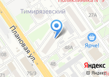 Компания «ВАШ СТОМАТОЛОГ» на карте