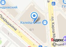 Компания «Интернет-магазин 2vanny.ru» на карте