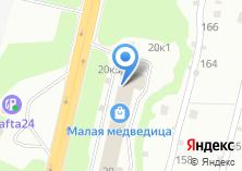 Компания «Алталия-НСК» на карте