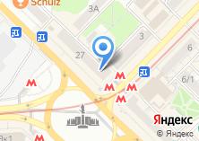 Компания «Сибирская служба переездов» на карте