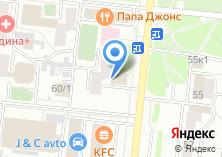 Компания «Балкон54» на карте