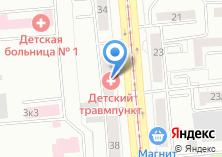 Компания «Детская поликлиника Детская городская клиническая больница №1» на карте