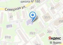 Компания «АзБуки» на карте