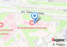 Компания «Новосибирский областной кожно-венерологический диспансер» на карте