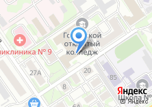 Компания «Гипросвязь-4» на карте
