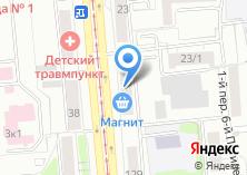 Компания «Харакири» на карте