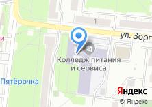 Компания «Шиномотажная мастерская на ул. Зорге» на карте