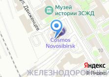 Компания «Park Inn by Radisson Novosibirsk» на карте