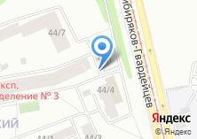 Компания «Автостоянка на ул. Сибиряков-Гвардейцев» на карте