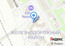 Компания «ТЦФТО» на карте
