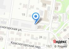 Компания «Красногорский» на карте
