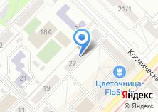 Компания «Дом детского творчества им. В. Дубинина» на карте