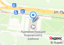 Компания «Территориальный орган Федеральной службы государственной статистики по Новосибирской области» на карте
