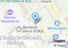 Компания «ГринСтайл» на карте