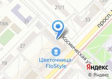 Компания «Охранная техника» на карте