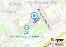 Компания «Антреприза актеров Новосибирска» на карте