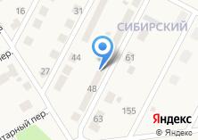 Компания «Строящийся жилой дом по ул. Сибирский микрорайон (Голубой Залив)» на карте