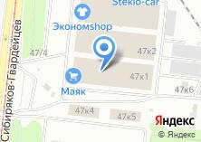Компания «Новый Материк» на карте