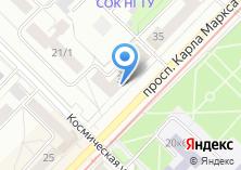 Компания «Общежитие НГТУ» на карте
