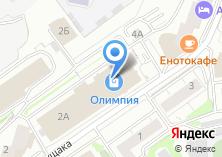 Компания «Ст-тур» на карте