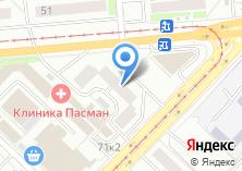 Компания «Сибнейромед» на карте