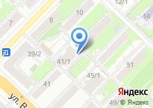 Компания «По пути» на карте