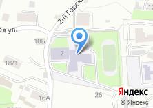 Компания «Средняя общеобразовательная школа №210» на карте