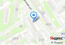 Компания «Магазин канцтоваров и подарков» на карте