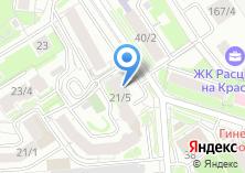 Компания «СИНТАУС» на карте