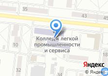 Компания «Новосибирский колледж легкой промышленности и сервиса» на карте
