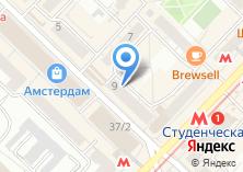 Компания «ВЕЛОДРОМ» на карте