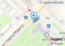 Компания «Русский Холодъ» на карте
