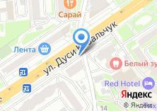 Компания «Автостоянка на ул. Дуси Ковальчук» на карте