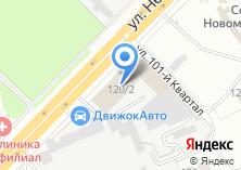 Компания «Острич» на карте
