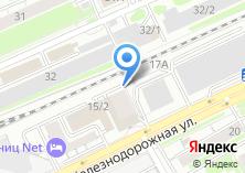 Компания «Автостоянка на Железнодорожной» на карте