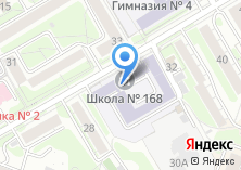 Компания «ДЮСШ по спортивным танцам» на карте
